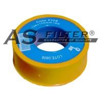 ROLLO AMARILLO TEFLON 12m x 12mm x 0,1mm
